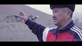 Даректүү тасма: Олимп чемпиону Каныбек Осмоналиев 60 жашта.  2013-жыл