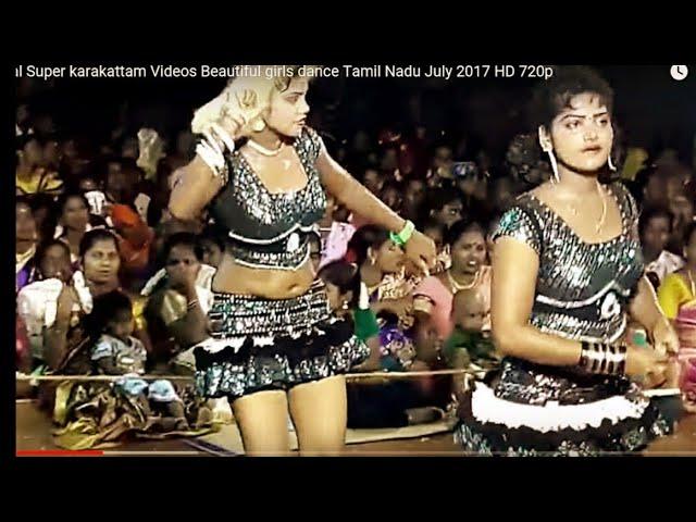 Festival Super  karakattam Videos  Beautiful girls dance Tamil Nadu July 2017 HD 720p
