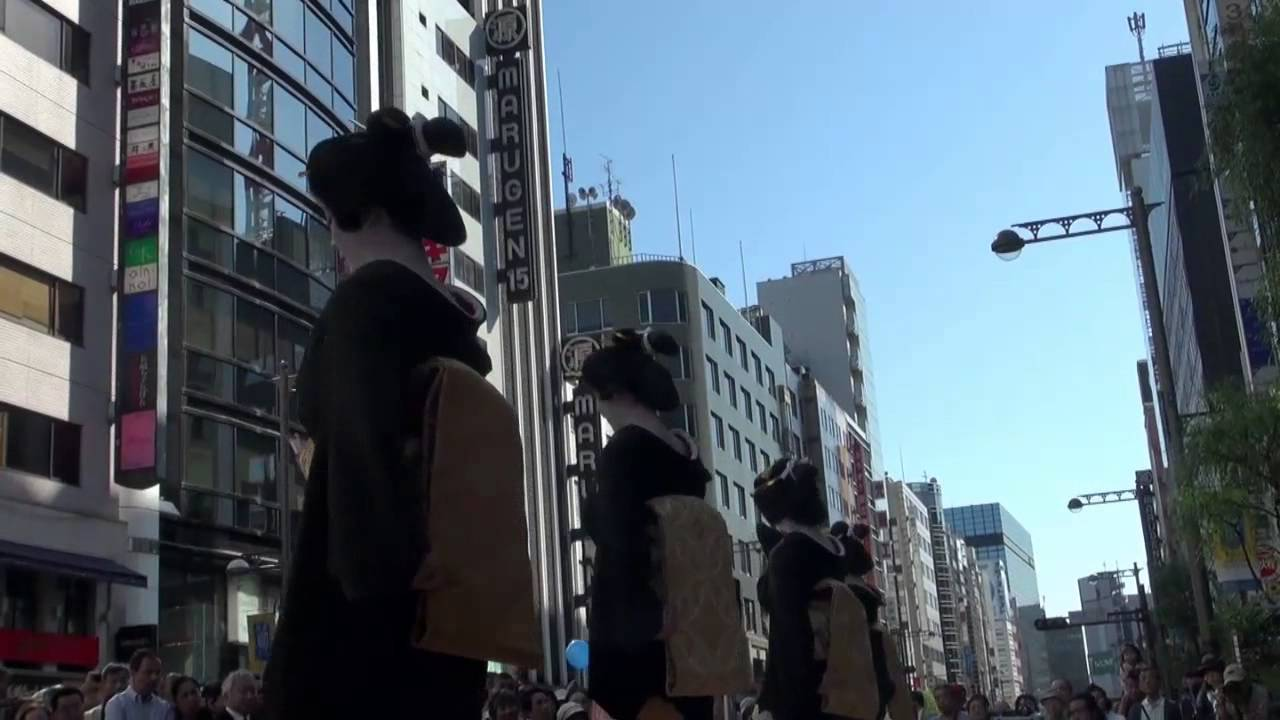 第9回銀座柳まつり 東をどり 新橋蕓者 - YouTube