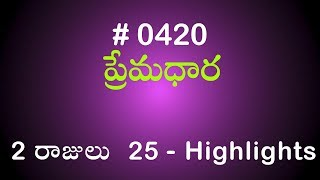 TWR India - Telugu - ViYoutube com