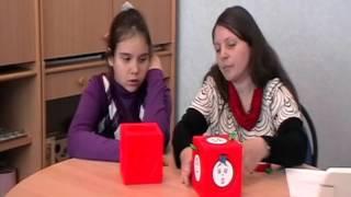 Сенсомоторное интегративное развитие ребенка с ранним детским аутизмом