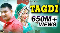 तागड़ी # Tagdi # Ajay Hooda # New DJ Song 2018 # Gagan & Anu Kadyan # Mor Music