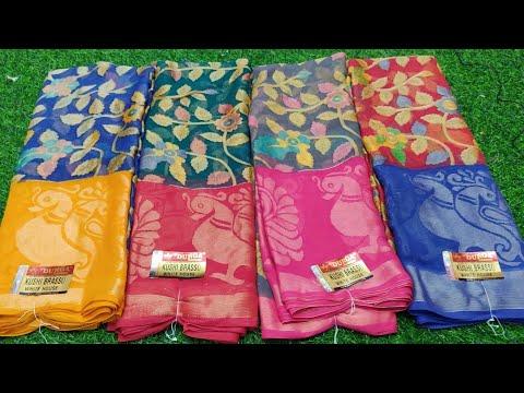Madina   ఇక్కడ పట్టు చీరలు ఉచితం   7 days offers   pattu sarees free