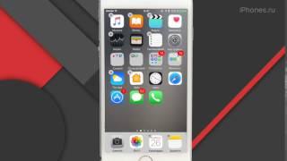 Как убрать подписи к иконкам на iPhone