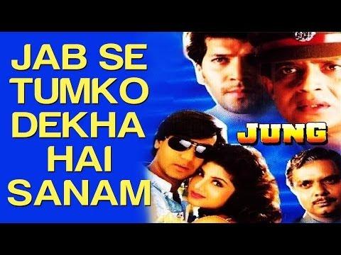Jabse Tumko Dekha Hai - Jung | Ajay Devgn & Rambha | Kavita Krishnamurthy