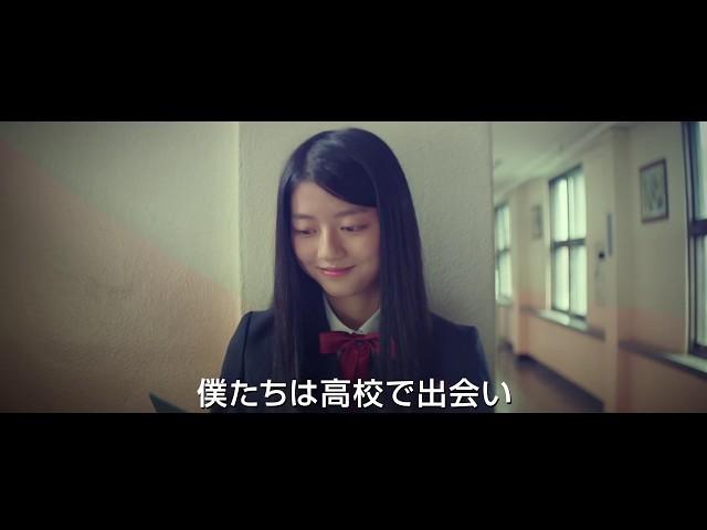 ソン・イェジン×ソ・ジソブ共演、韓国版『いま、会いにゆきます』特報