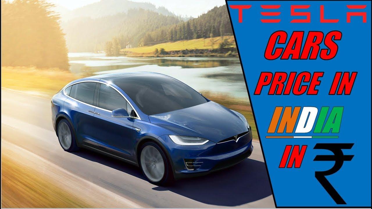 Tesla Car Price List In India | Tesla Car