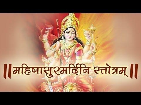 Mahishasura Mardini Stotra  Aigiri Nandini Full Song  Mahishasura Mardini Stotram