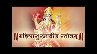 Mahishasura Mardini stotra | aigiri nandini full song | mahishasura mardini stotram