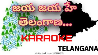 Jaya jaya he telangana karaoke with lyrics