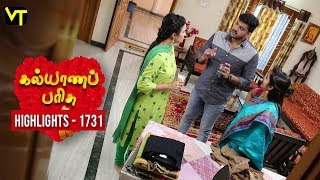 Kalyana Parisu 2 Tamil Serial | Highlights | Episode 1731 Daily Recap | Sun TV Serials | Vision Time