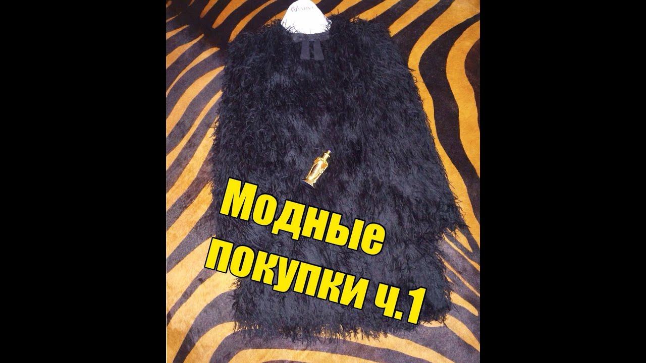 MICHAEL MICHAEL KORS Туфли