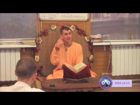 Шримад Бхагаватам 2.5.23 - Вальмики прабху