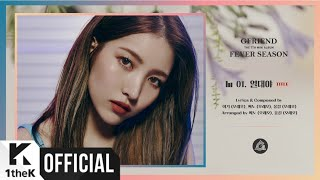 [Teaser] GFRIEND(여자친구) _ The 7th Mini Album `FEVER SEASON` Highlight Medley