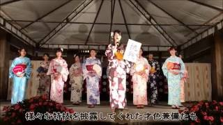 「富士山お山開き」の一環として行われているミス富士山コンテスト。一...