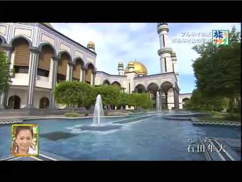 Brunei featured on Tabi Salada Travel (Japanese)