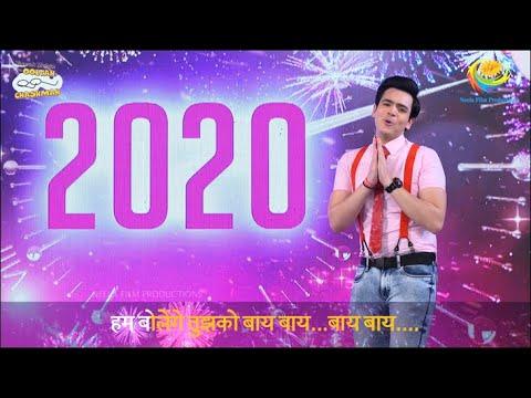 Download BYE BYE 2020 Song (feat. Tapu Sena)   Taarak Mehta Ka Ooltah Chashmah   तारक मेहता - Ep 3070