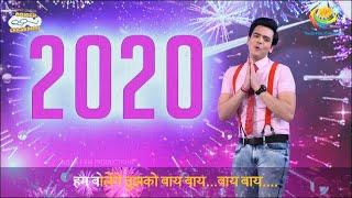 BYE BYE 2020 Song (feat. Tapu Sena) | Taarak Mehta Ka Ooltah Chashmah | तारक मेहता - Ep 3070