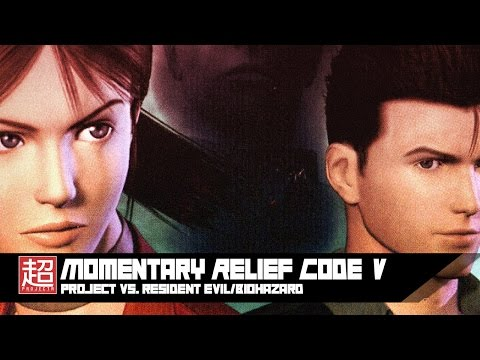 MOMENTARY RELIEF CODE V - CODE VERONICA SAVE ROOM Q-MIX [2017]
