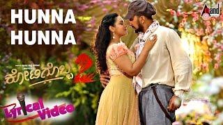 Kotigobba 2 Kannada Kannada Movie Hunna Hunna Lyrical Video