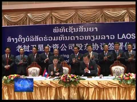 Laos National Television 02 /11 /2014