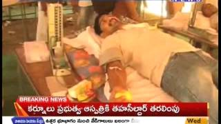 Blood Donation Camp In Vizianagaram -Mahaanews