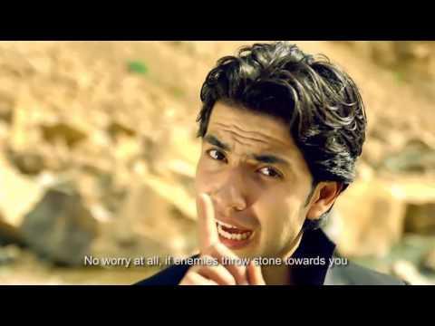 Afganistan Milli Şarkısı - Afghan National Song