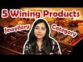 5 Winning Products 💍Sell on Amazon Fashion Jewellery Category | Amazon Product Researched