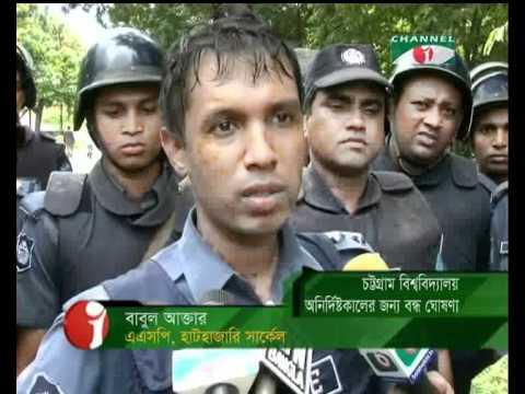 chittagong university students movement