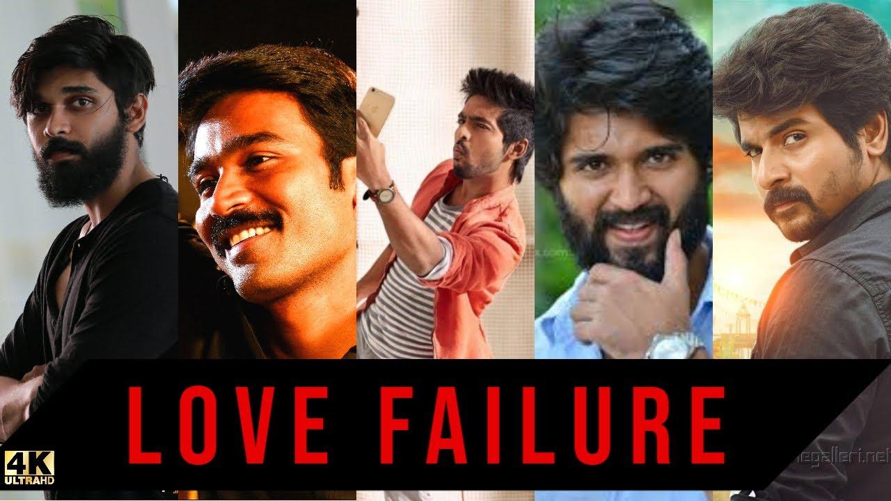 Love failure whatsapp status in tamil|😭 Sad whatsapp ...