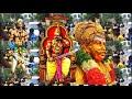 Muthariyar song mp3