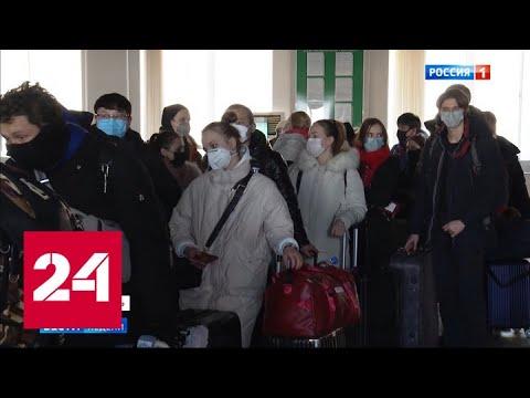 В России научились быстро выявлять коронавирус - Россия 24