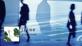 jizue『grassroots』 全曲 試聴トレイラー thumbnail