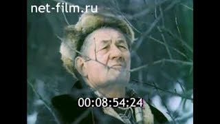 Александр Залога. Колышлей, зима 1983 года