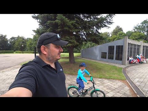 Вело-прогулка с сыном по городу Черняховск. Калининградская область. Лето 2019.