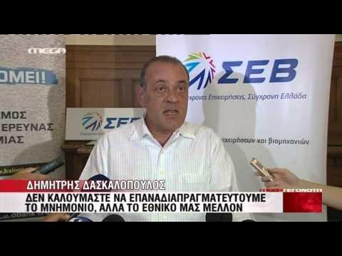 Onlynews gr Daskalopoulos 30 07 2012