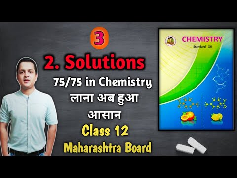 Ch-02  Part-3  Ideal & Non- Ideal Solutions Positive ...