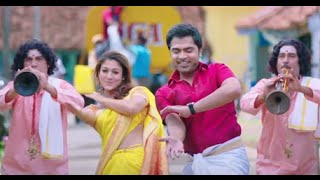 Idhu Namma Aalu Songs Review | Music by Kuralarasan, Simbu, Nayanthara, Andrea