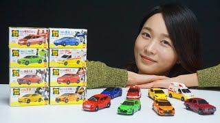 헬로카봇 마이크로 장난감 전제품 카봇 미니 댄디 호크 프론 본 레스큐 Hello Carbot 8 car Toys