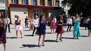 Скачать Флешмоб Выпускной 9 А класс г Одесса школа 45 Выпуск 2018