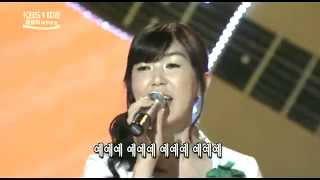 김세환&김희진-사랑해