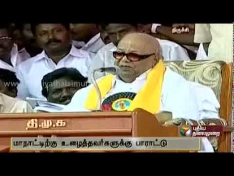 M. Karunanidhi Speech At Trichy in DMK's 10th State level conference - Part 2