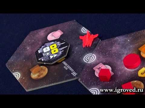 Эклипс - возрождение галактики. Обзор настольной игры от Игроведа