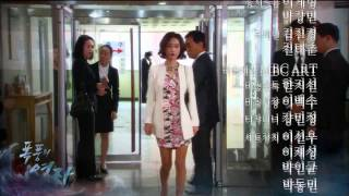 [Preview 따끈 예고] 20150514 lady of storm 폭풍의 여자 - EP.140