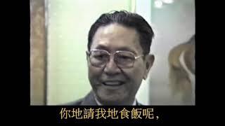 Publication Date: 2021-01-02 | Video Title: 金文泰中學六十年代老師給我們的說話.這片段拍攝於一九八七年.
