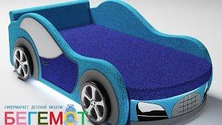 Детский диван машинка Велюр(Детский диван машинка Велюр станет лучшим подарком для детей разного возраста и станет незаменимым помощн..., 2015-04-04T18:30:54.000Z)