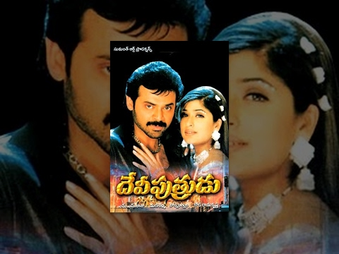 Venkatesh's Devi Putrudu Telugu Full Movie :Soundarya,Anjala Zaveri