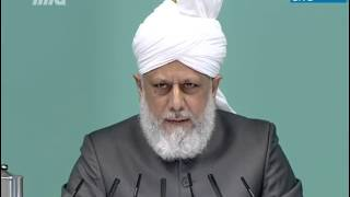 Urdu Khutba Juma 4th January 2013 - Maali Qurbani aur Waqf-e-Jadid ke Saal ka Elaan, Islam Ahmadiyya