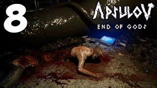 Apsulov End of Gods. Прохождение. Часть 8 (Подстава)