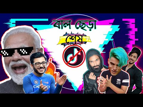 Indian Media Stop It Now | Don't Spread Wrong Information For Money | Save Journalism from YouTube · Duration:  14 minutes 2 seconds